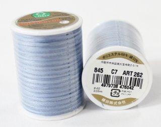 デュアルデューティー<br/> USAキルト糸ART262#40<br/>845