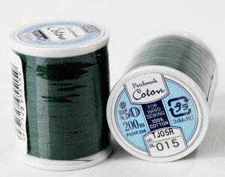 Patchwork Cotton(パッチワークコットン)<br/>015