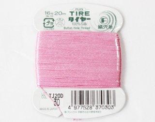 TIRE(タイヤ—)絹穴糸<br/>30【ネコポス可】