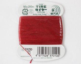 TIRE(タイヤ—)絹穴糸<br/>10【ネコポス可】
