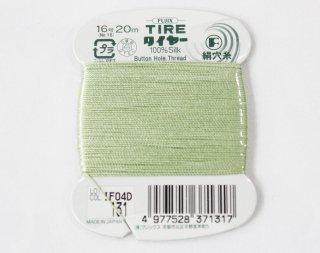 TIRE(タイヤ—)絹穴糸<br/>131【ネコポス可】
