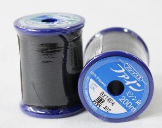 ファインミシン糸<br/>黒