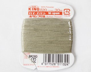 ハイスパン釦付糸<br/>132【ネコポス可】