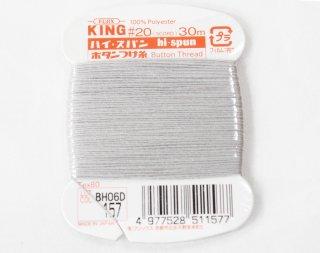 ハイスパン釦付糸<br/>157【ネコポス可】