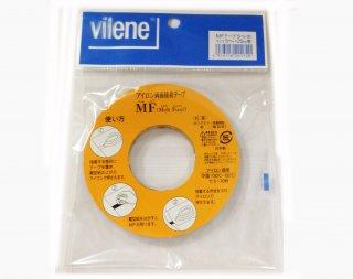 MFテープパック両面接着テープ<br />5mm