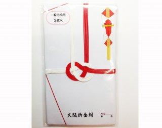 No.2赤白 無字 7本結【ネコポス可】