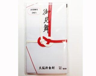 No.6赤白 御見舞 7本結【ネコポス可】