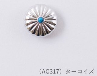 AC317<br/>コンチョボタン 天然石風<br/>ターコイズ
