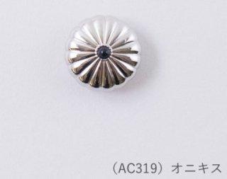AC319<br/>コンチョボタン 天然石風<br/>オニキス