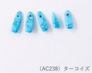 AC238<br/>パワーストーン ハワイアンチップス<br/>ターコイズ【ネコポス可】