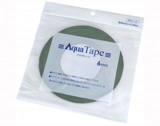 アクア防水テープ6mm