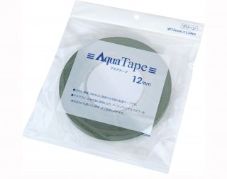 アクア防水テープ12mm