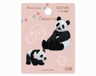 ハマナカ<br>H457-891<br>ワッペン パンダ<br>【ネコポス可】