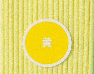 抗菌カラーマスクゴム<br/>黄色<br />ひも通し付