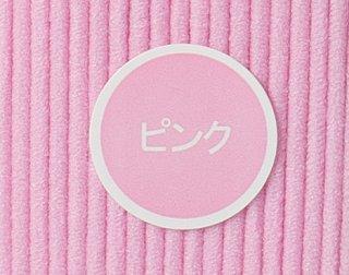 抗菌カラーマスクゴム<br/>ピンク<br />ひも通し付