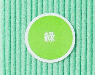 抗菌カラーマスクゴム<br/>緑<br>ひも通し付