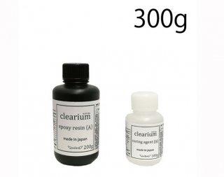 クリアリウム 300g  <br>本剤(A).硬化剤(B)