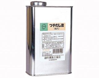 7310<br>つやだし液(缶入)
