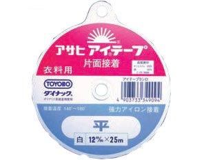 アサヒ アイテープ<br />伸び止めテープ<br />12mm 白