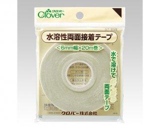 クロバー<br>水溶性両面接着テープ<br>【ネコポス可】
