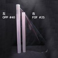 OPPロール小巻 #40 60cm