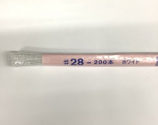 地巻ワイヤー U字 #28 白<br />(1束200本)