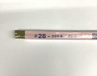 地巻ワイヤー 両切 #28 緑(1束200本入)