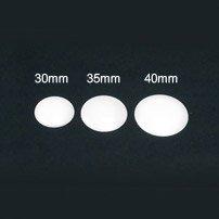 プラ包釦 35mm<br/>(1袋14個入)