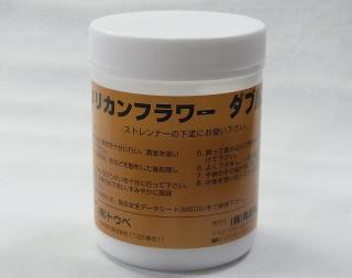 ダブルコート液 250g
