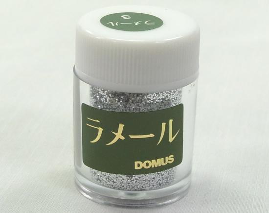 ラメール / NO・3 シルバー