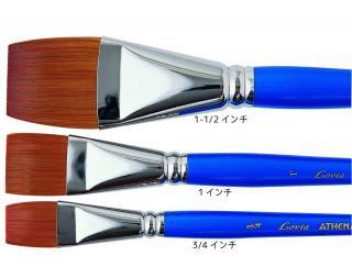 ラヴィア 大平筆 7100シリーズ 1インチ