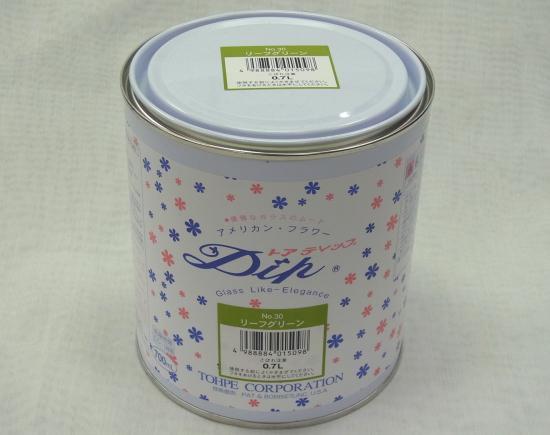 アメリカンフラワーDip液 0.7L/No.30 リーフグリーン