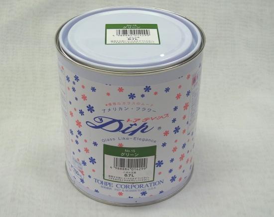 アメリカンフラワーDip液 0.7L/No.15 グリーン