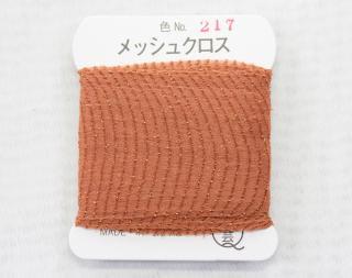 メッシュクロス 金ラメ No.217