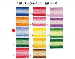 オリムパス刺繍糸<br />25番 / 22【ネコポス可】