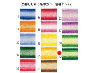 オリムパス刺繍糸<br />25番 / 72【ネコポス可】
