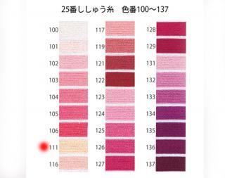 オリムパス刺繍糸<br />25番 / 111【ネコポス可】