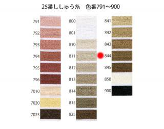 <img class='new_mark_img1' src='https://img.shop-pro.jp/img/new/icons24.gif' style='border:none;display:inline;margin:0px;padding:0px;width:auto;' />オリムパス刺繍糸<br />25番 / 844【ネコポス可】