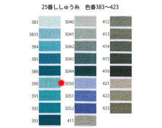 オリムパス刺繍糸<br />25番 / 3050【ネコポス可】