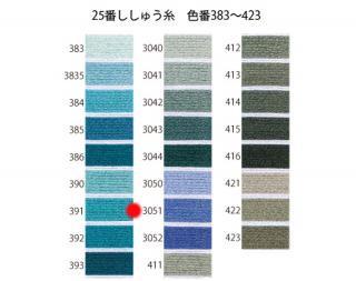 オリムパス刺繍糸<br />25番 / 3051【ネコポス可】