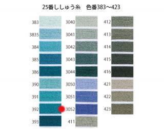 オリムパス刺繍糸<br />25番 / 3052【ネコポス可】