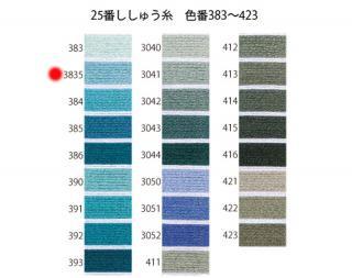オリムパス刺繍糸<br />25番 / 3835【ネコポス可】