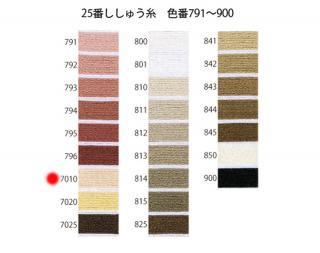 オリムパス刺繍糸<br />25番 /7010【ネコポス可】