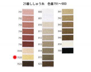 オリムパス刺繍糸<br />25番 /7020【ネコポス可】