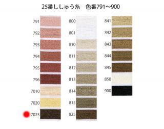 オリムパス刺繍糸<br />25番 /7025【ネコポス可】