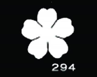 TM294 プリム<br />小 モメン