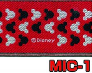 MIC—1<br/>MICKEYの畳ヘリ