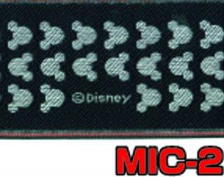 MIC—2<br/>MICKEYの畳ヘリ