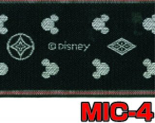 MIC—4<br/>MICKEYの畳ヘリ