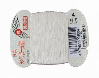 都羽根 絹手縫糸 9号<br />40mカード巻 4番 練色【ネコポス可】